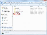 Cドライブの「ユーザー」フォルダを選択して丸ごとDドライブにコピーする