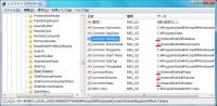 レジストリエディタで検索されたUsersのドライブをDにする(例)
