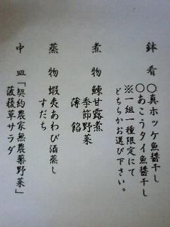 100210_1759~02.JPG