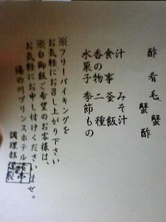 100210_1800~01.JPG