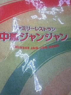 20100120141718
