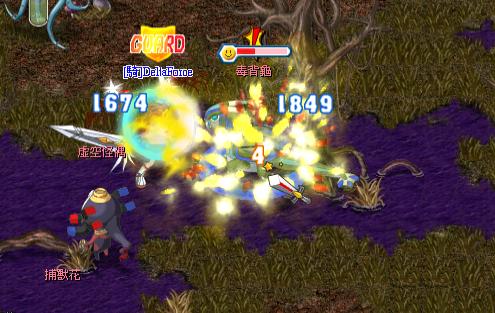 SEが爆発音ですw