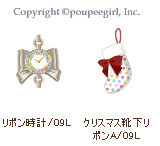 07_20091225214339.jpg