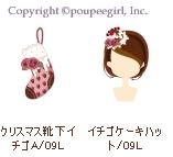10_20091225214338.jpg