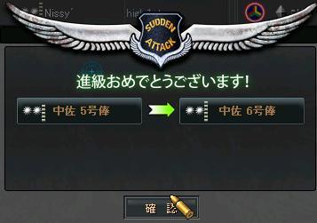 1_20090928011606.jpg
