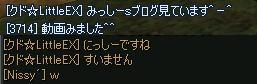 1_20091016010150.jpg