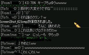 2_20091017014940.jpg