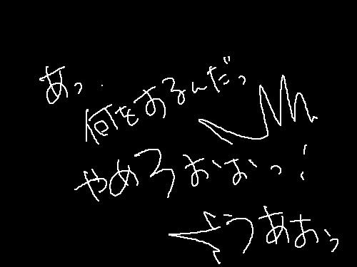20100428_8.jpg