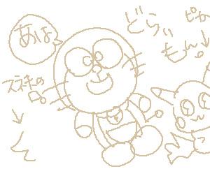 20100509_4.jpg