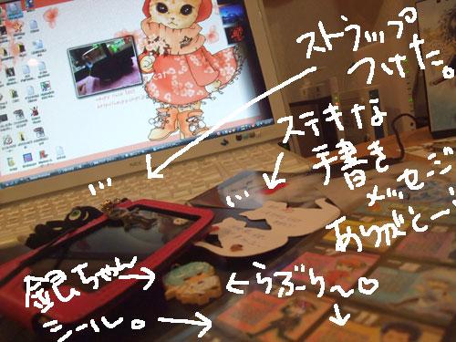 20100514_7.jpg