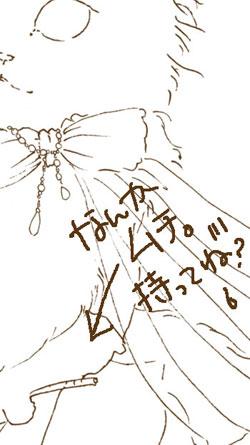 20100517_004_20100519215530.jpg