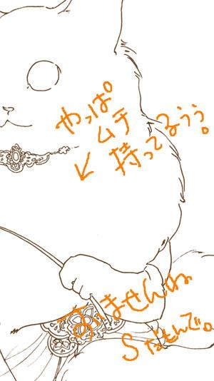 20100524_5_20100524191158.jpg