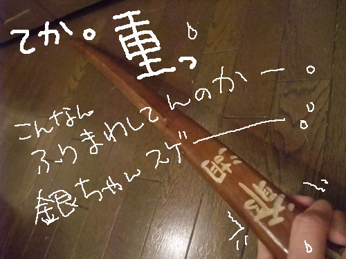 20100625_4.jpg