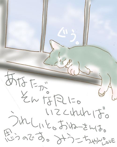 20100810_2.jpg