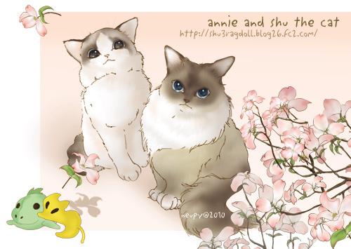 annie and syhu 001
