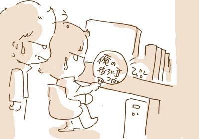 20100827_4.jpg