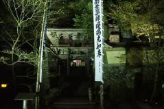 yokokura2011_05.jpg