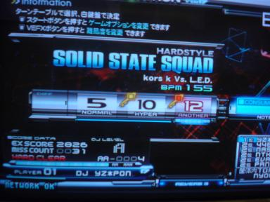 SN3D0063.jpg