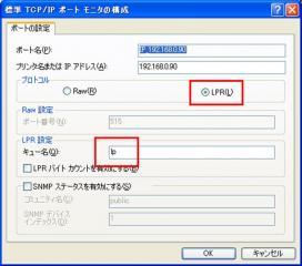 lbp8500.jpg