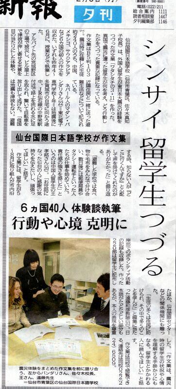 kiichi514.jpg