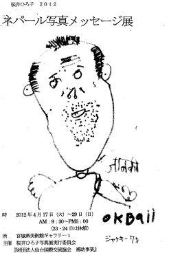 kiichi522.jpg