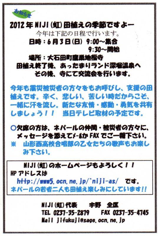 kiichi526.jpg