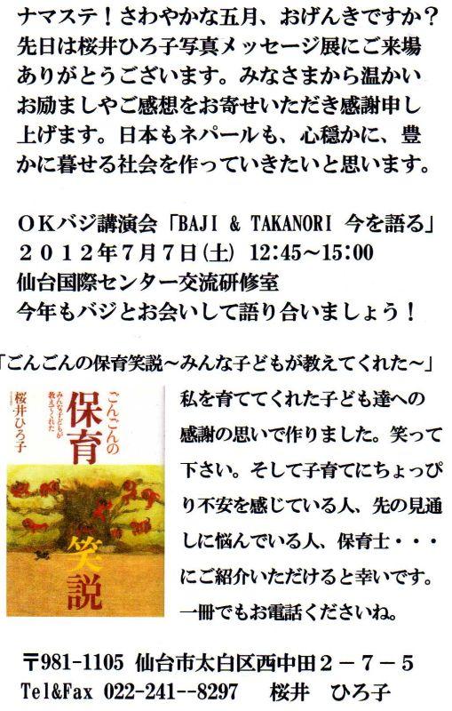 kiichi527.jpg