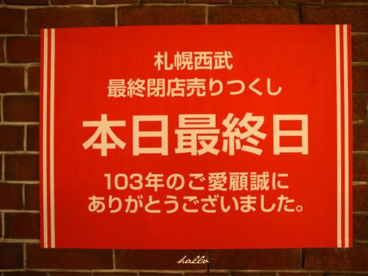 P9302992.jpg