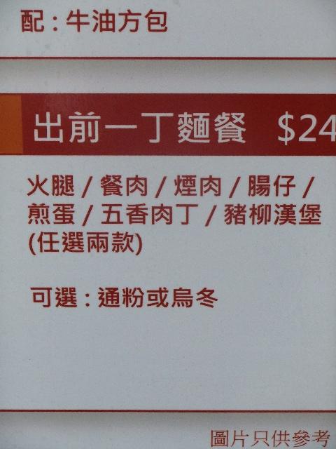 2010_0505香港0312