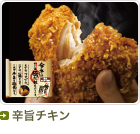 OR_chicken_66_s.jpg
