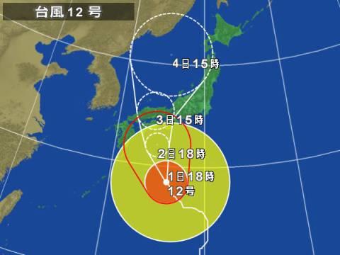 台風今ここ