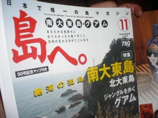 2010_0115_023611AA.jpg