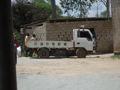 ザンビアの車1