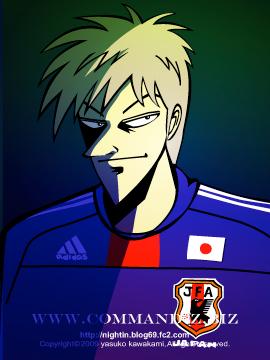 アカギ 赤木しげる サッカー日本代表ユニフォーム