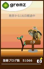 1283477939_08148.jpg