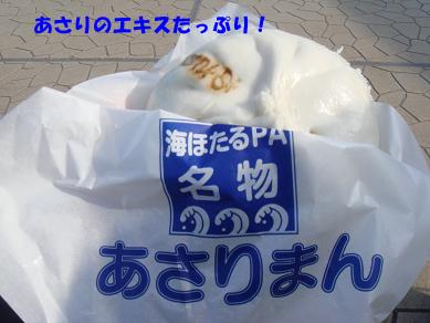 DSC00469のコピー