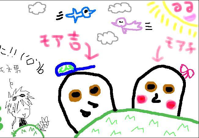 お絵かき(モア子とモア吉)