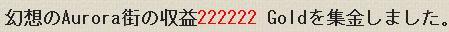 222222ぞろ目♪
