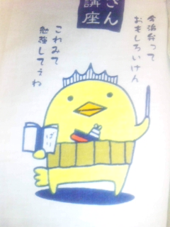 moblog_a3a6c92c.jpg