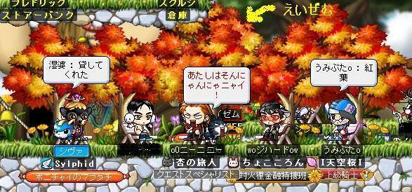 Maple091014_030947.jpg