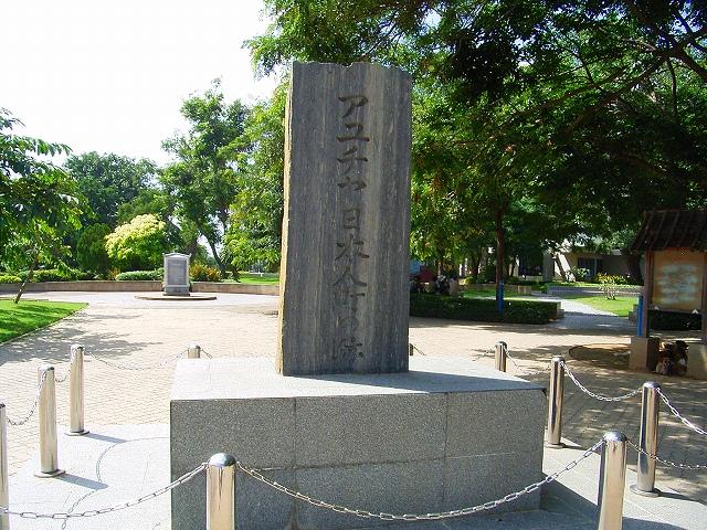 ayutaya-113.jpg