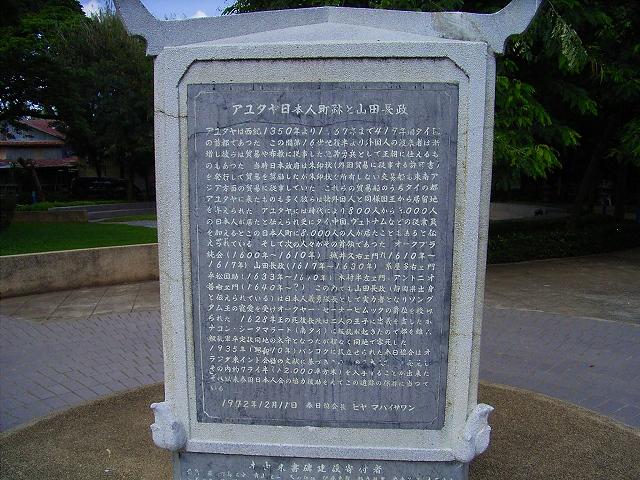 ayutaya-122.jpg