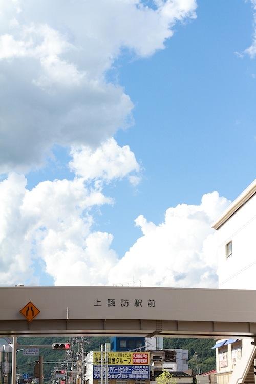 上諏訪駅前