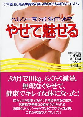mimitubo10.jpg