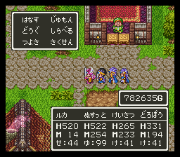 Dragon Quest 3 (J).1