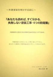 TuFdTM3Z.jpg