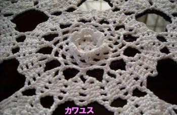 ブリューゲル花