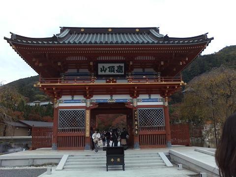 勝尾寺入り口