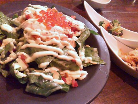 玄平房サラダ