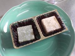 宇治の抹茶と丹波黒豆きなこの生チョコレート